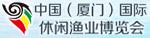 中国(竞博JBO)国际休闲渔业竞博电竞靠谱吗