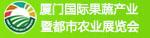 2014竞博JBO国际果蔬产业暨都市农业展览会