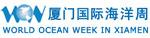 竞博JBO国际海洋周